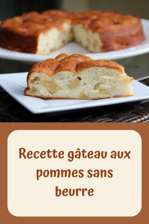 Recette gâteau aux pommes sans beurre